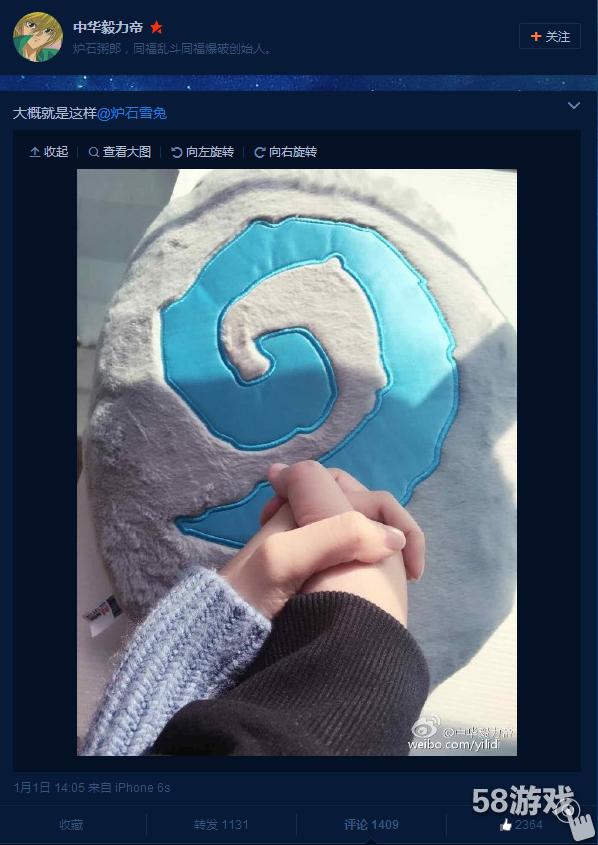 手绘情侣头像两只手