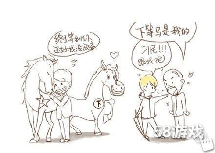 一个饺子简笔画可爱